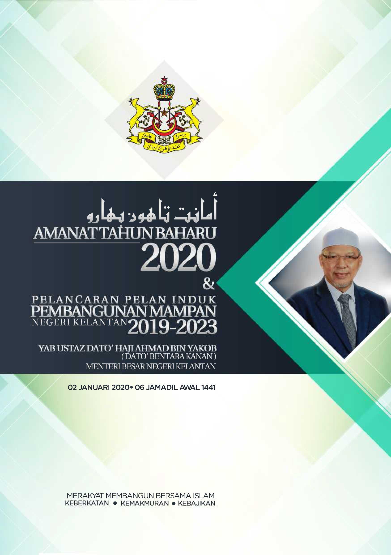 Amanat Tahun Baharu 2020