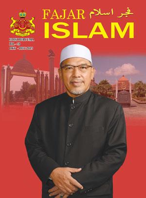 Fajar Islam Bil- 59