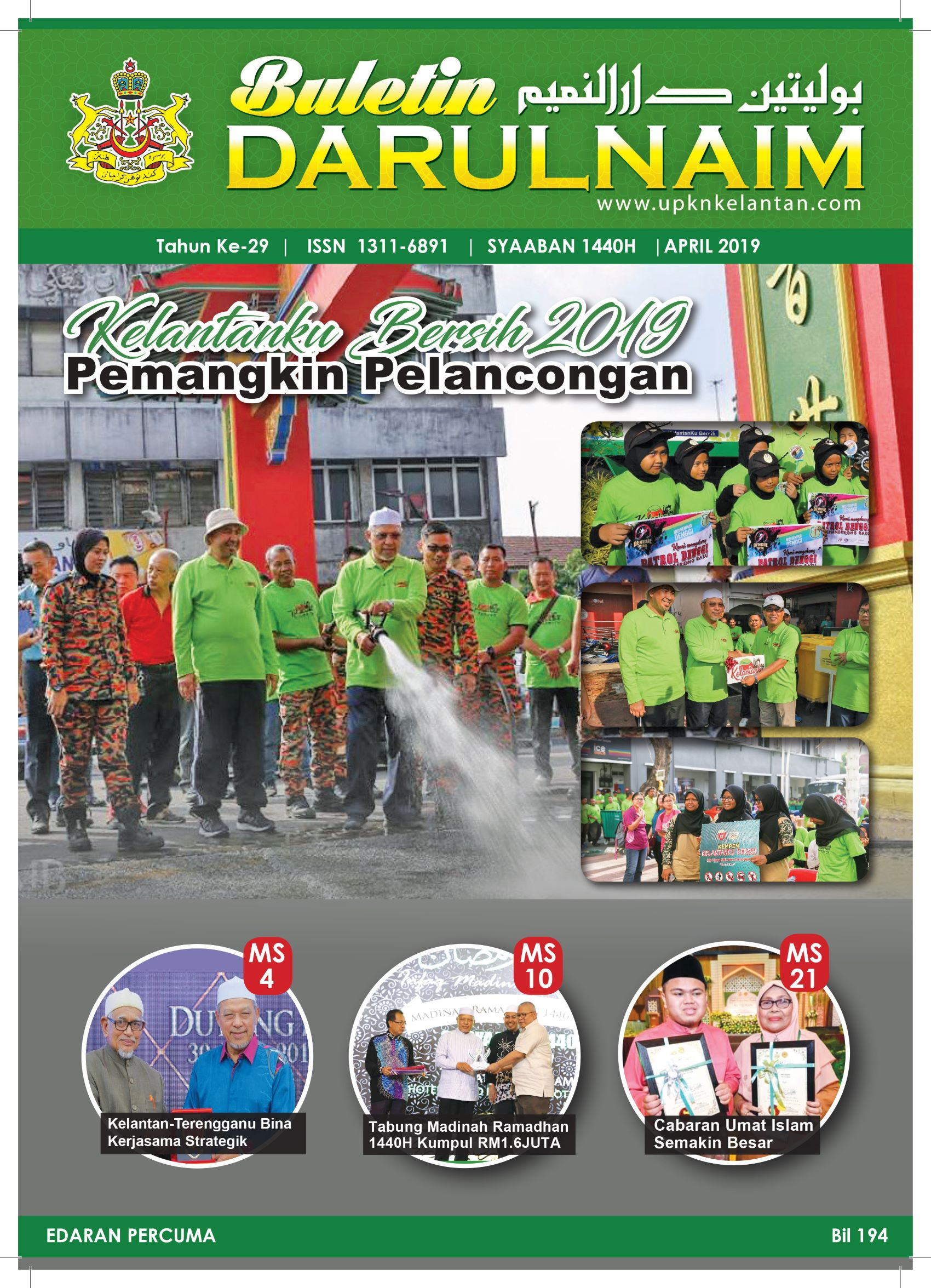 Buletin Darulnaim April 2019