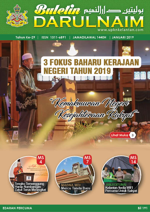 Buletin Darulnaim Januari 2019