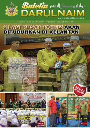Buletin Darulnaim November 2017