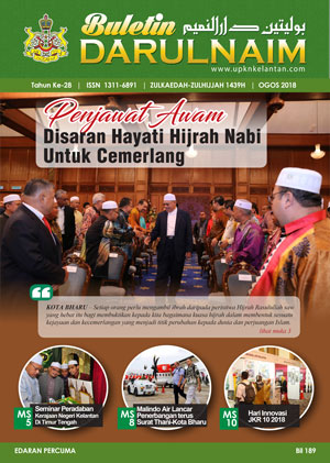 Buletin Darulnaim Ogos 2018