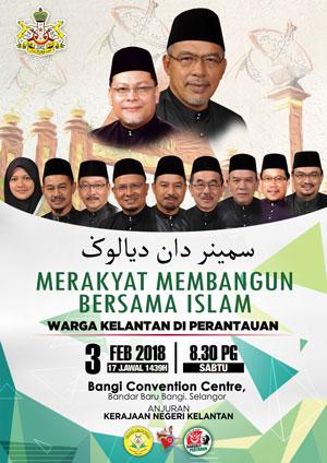 Seminar dan Dialog Merakyat Membangun Bersama Islam