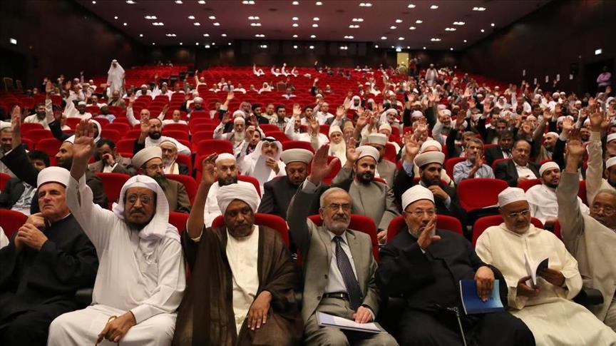 Kesatuan Ulama Muslimin Sedunia keluar fatwa wajib sokong Turki