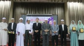 Keputusan peperiksaan sijil agama Yik 2015 meningat