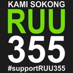 ruu355b