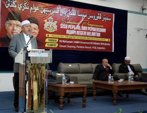 KOTA BHARU: Sepatutnya negara Islam tergolong dalam 25 negara terbersih di dunia memandangkan kebersihan adalah tuntutan agama Islam