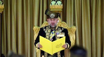 Ikrar Sultan Muhammad V sebagai Yang di-Pertuan Agong ke-15