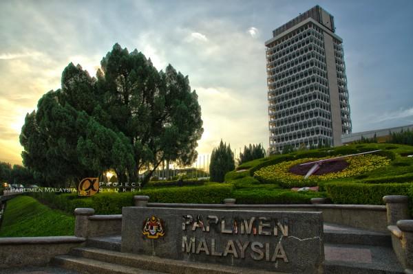 RUU 164: Ini kebimbangan Persatuan Peguam Muslim