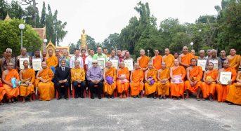 Hari bersejarah warga Siam Kelantan