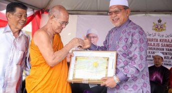 Kerajaan warta Wat di Kelantan