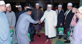 Kelantan anjur daurah pembacaan Hadis