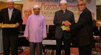 Kelantan timbang serap guru al-Quran