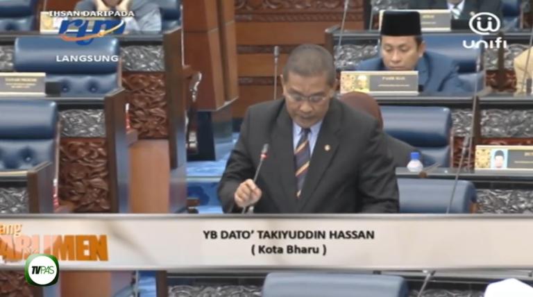 Malaysia masih bergantung pendapatan industri judi?