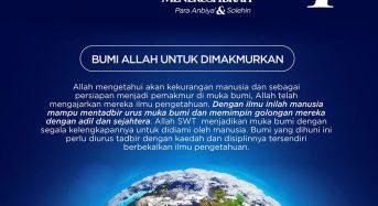 """JUZ 1 """"Bumi Allah Untuk Dimakmurkan"""""""