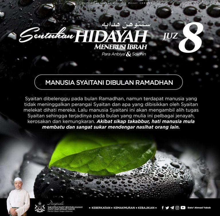 "JUZ 8 ""Manusia Syaitani Dibulan Ramadhan"""