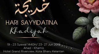 29 negara dijemput hadiri Hari Sayyidatina Khatijah