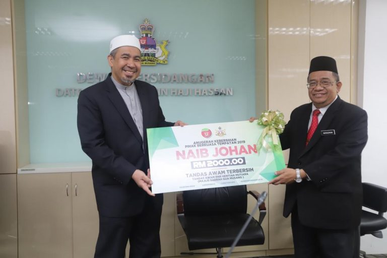 Gua Musang Peluang Baharu Kelantan