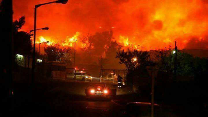 Seperlima Israel terbakar