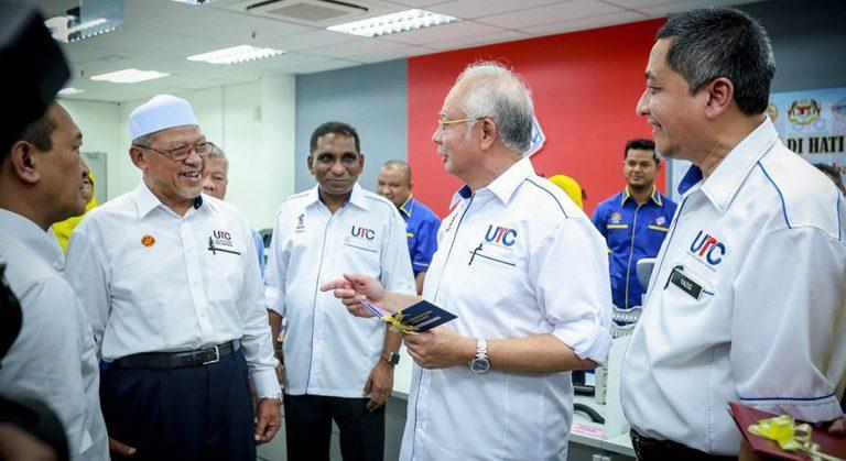 Nilai transaksi UTC Kelantan cecah RM33.5 juta