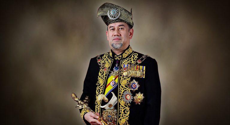 Profil Sultan Muhammad V