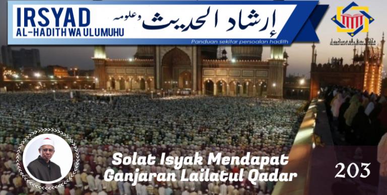 Solat Isyak dapat ganjaran Lailatul Qadar