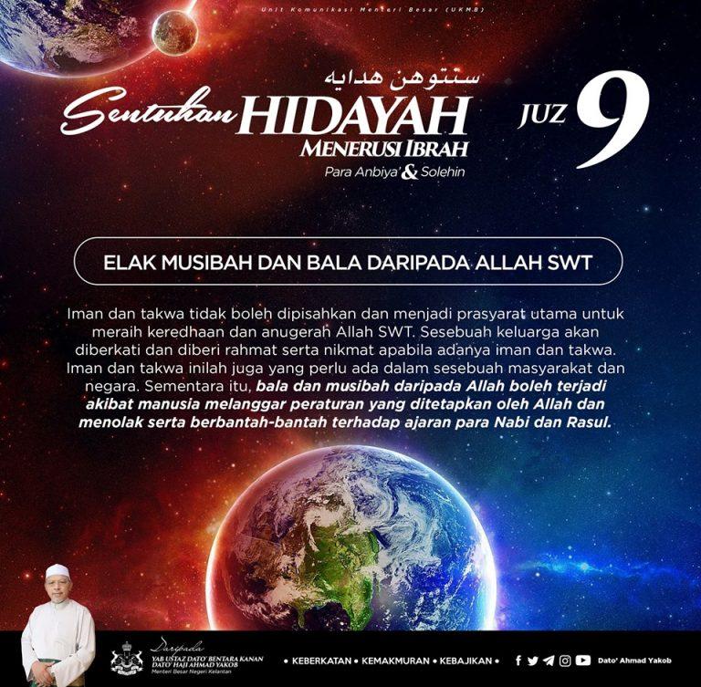 """JUZ 9 """"Elak Musibah Dan Bala Daripada Allah SWT"""""""